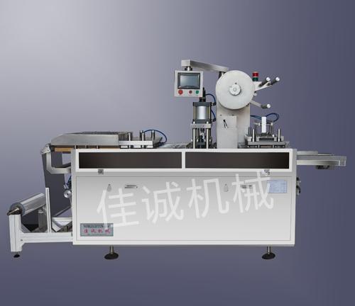 JC-500C全自动饭盒成型机