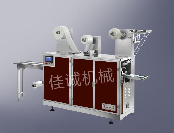 YZ-220全自动蒸汽眼罩包装机